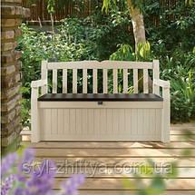 Садова лавка-скриня KETER 265 літрів , фото 2