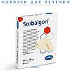 Sorbalgon (Сорбалгон) 10х10см, пов'язка для лікування ран