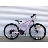 Велосипед Top Rider 550 MTB 29 дюйма, фото 2