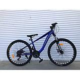 Велосипед Top Rider 550 MTB 29 дюйма, фото 3