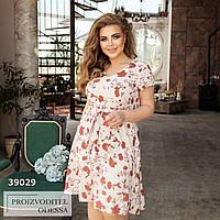 Платье летнее цветочный принт миди молоко, фото 1
