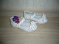 Очень красивые туфли для Ваших принцесс Apawwa р-ры 26-31