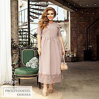 Платье летнее лен с кружевом пудра
