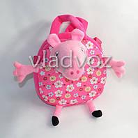 Детская сумка свинка пеппа малиновая круглая