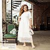 Платье летнее лен с кружевом белый