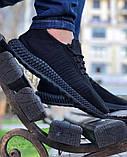 Обувь Бул Сетка Черные, фото 4