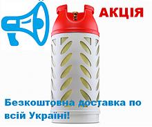 Балон газовий композитних полімерний Hexagon Ragasco 33,5 л