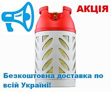 Балон газовий композитних полімерний Hexagon Ragasco 24,5 л
