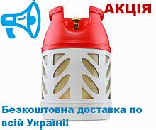 Балон газовий композитних полімерний Hexagon Ragasco 18,2 л