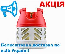 Балон газовий композитних полімерний Hexagon Ragasco 12,5 л