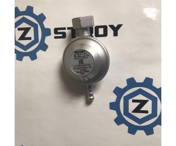 Газовий регулятор низького тиску GOK EN61 37 мбар 1,5 кг/рік 8-9мм, СОД Shell