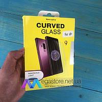 Захисне скло Curved Glass для Samsung S9 Plus + захисне скло з олеофобним покриттям для Samsung