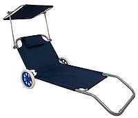 Шезлонг на колесах з козирком Bonro SP-152-4 блакитний
