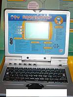 Детский игровой компьютер Joy Toy 7073, 3 языка