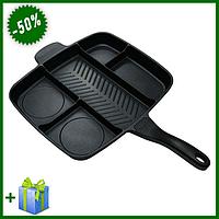 Сковорода универсальная Magic Pan 5 в 1, бытовая антипригарная сковорода на 5 отделений для кухни