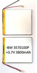 Аккумулятор универсальный 3570100P (10x7cm, 3.7v, 3800mAh)