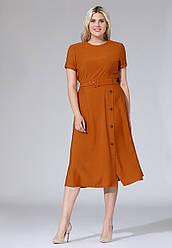 Faberlic жіноче Довге плаття з поясом Vertical