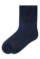 Faberlic жіночі Шкарпетки вовняні колір синій арт