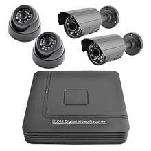 Комплект для видеонаблюдения KN001004DP Серый 30-SAN254, КОД: 726941