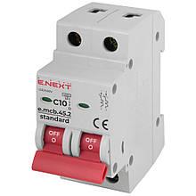 Модульний автоматичний вимикач E-NEXT e.mcb.stand.45.2.C10, 2р, 10А, С, 4,5 кА