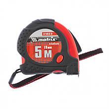Рулетка Matrix Status Magnet 5м 19мм в обрезиненном корпусі і зачепом з магнітом