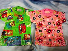 Детская цветная футболка(24-26) для малышей на кнопках