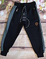 Штани спортивні для хлопчика 5-8 років темно сині (пр. Туреччина)