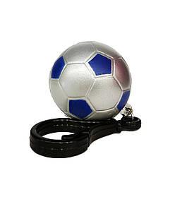Брелок-мячик футбольный