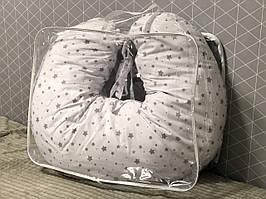 Подушка для вагітних TM Shine