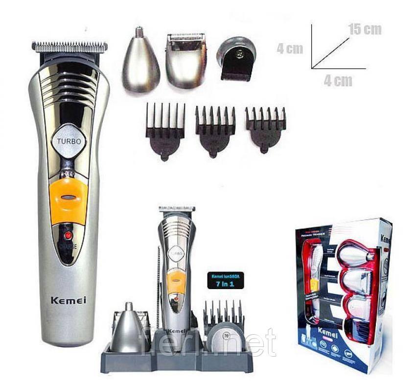 Стайлер KM 580-a Kemei 7 в 1(набор для стрижки волос и бороды)