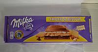Молочный шоколад Milka Choco & Biscuit 300 грам, Австрия