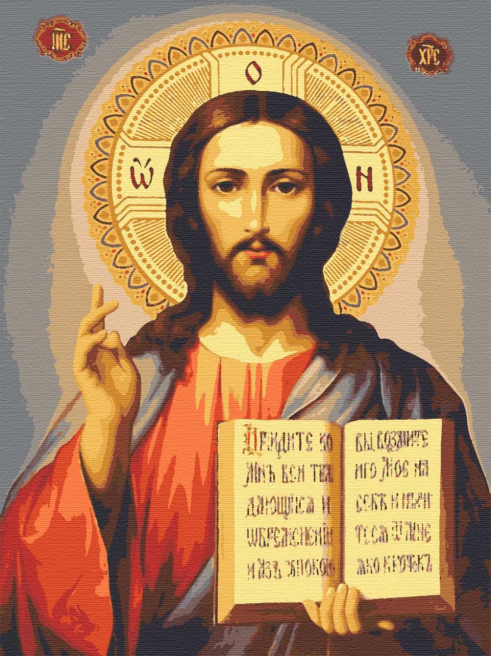 Картины по номерам иконы 40х50 Иисус Вседержытель