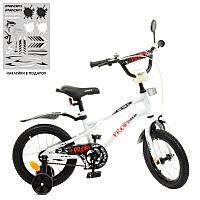 """Велосипед детский 14"""" Profi Y14251 Urban, SKD45, белый(мат), звонок, фонарь, доп.колеса"""