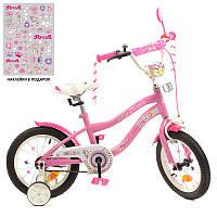 """Велосипед детский 14"""" Profi Y14241Unicorn, SKD45, розовый, звонок, фонарь, доп.колеса"""