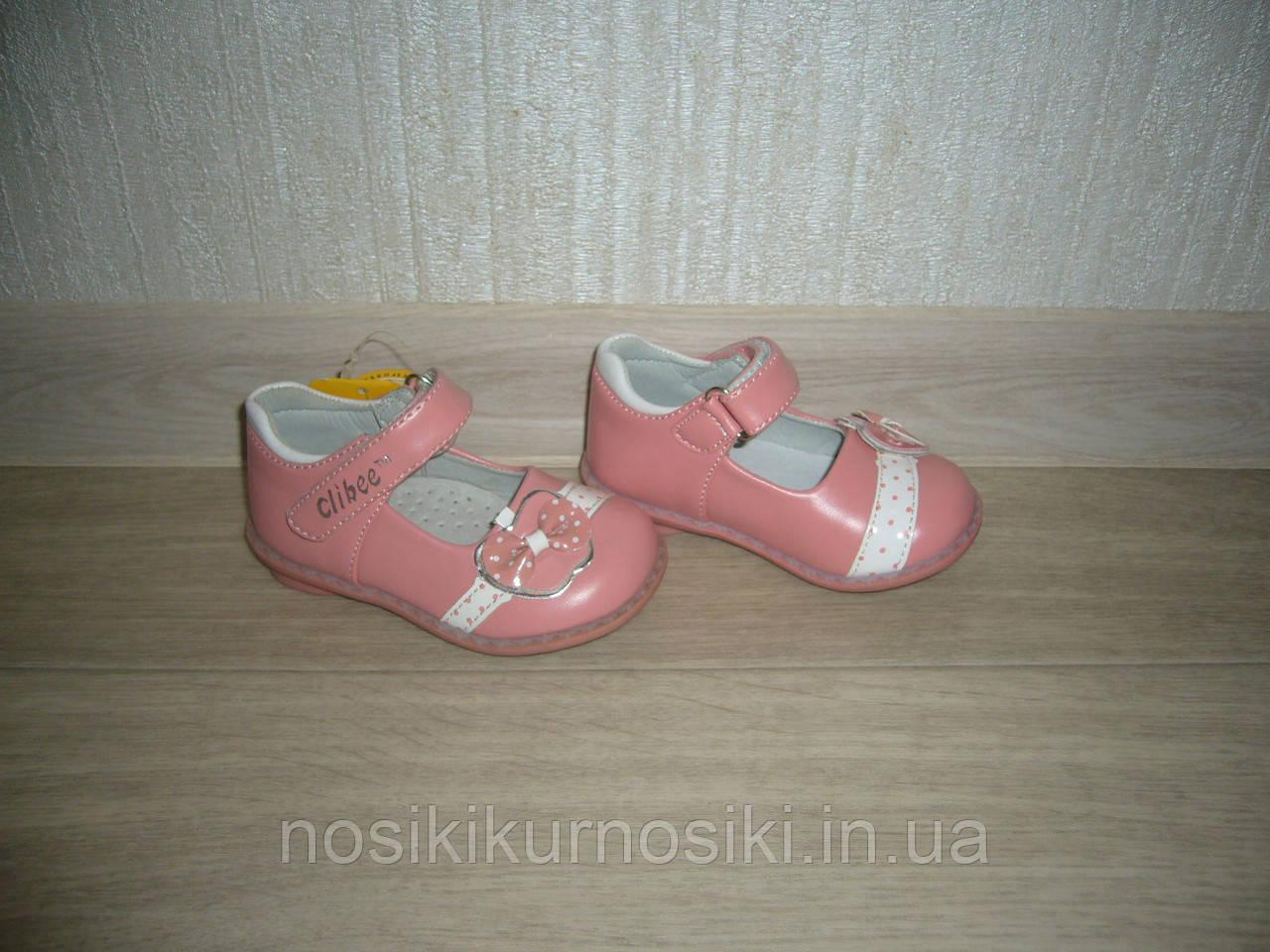 Туфли для девочек Clibee размеры 23, 24