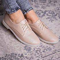 Женские туфли Fashion Lippy 1755 36 размер 23 см Бежевый, фото 3