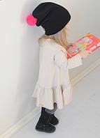 Модные шапочки на детей и взрослых. Черные с разными балабонами, фото 1