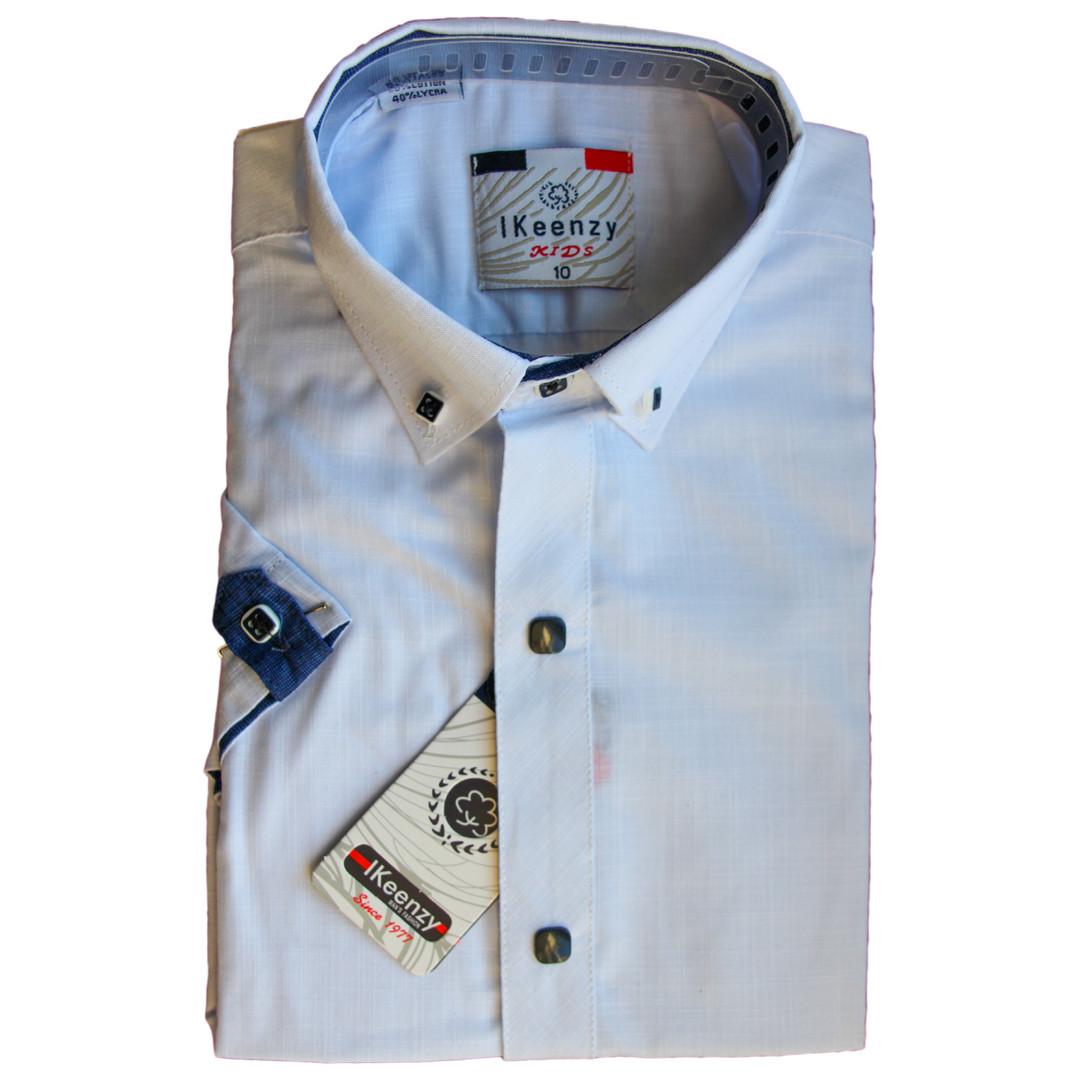Біла сорочка з коротким рукавом на кнопках для хлопчика 134-158 зросту приталена на кнопках