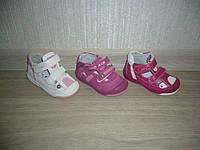 Спортивные туфли, кроссовки для девочек UFO размеры 21, 22