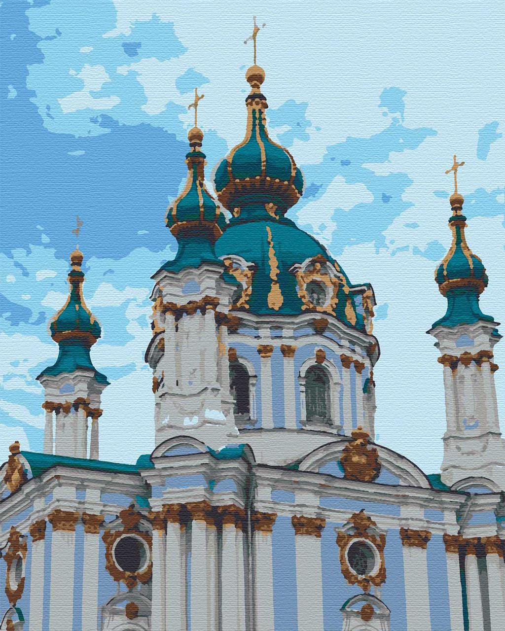 Картини за номерами церква 40х50 Андрїївська Церква