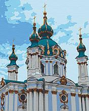 Картины по номерам церковь 40х50 Андреевская Церковь