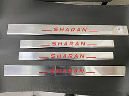 Накладки на пороги Carmos (з написом, 4 шт, нерж) Volkswagen Sharan 1995-2010 рр.