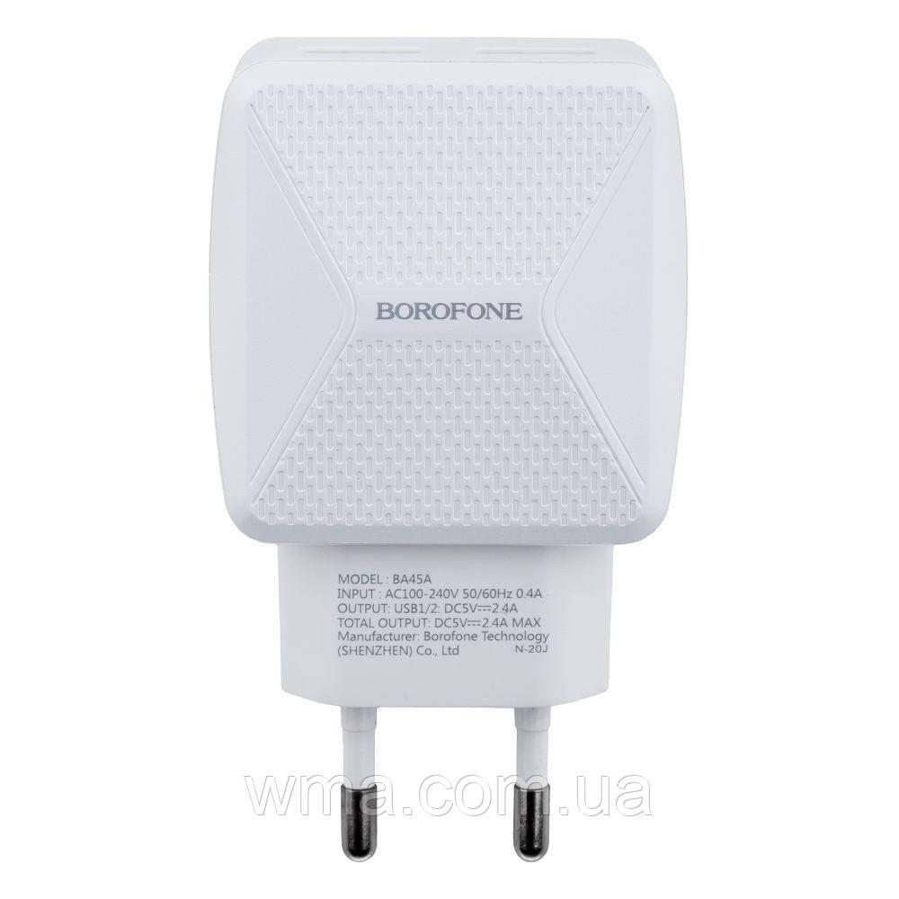 Сетевое Зарядное Устройство Borofone BA45A Цвет Белый