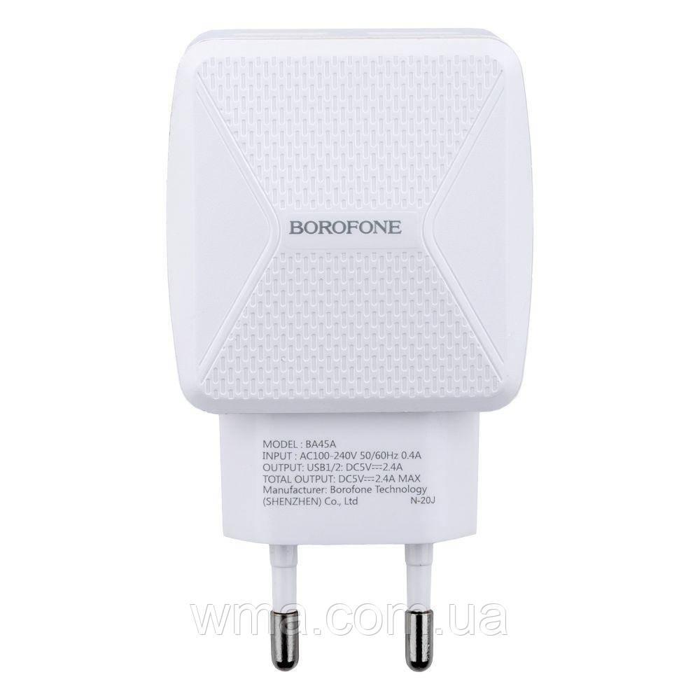 Мережевий Зарядний Пристрій Borofone BA45A Micro Колір Білий