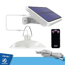 Люстра з сонячною панеллю Shustar HW-001 1 лампа IP65 6500K white