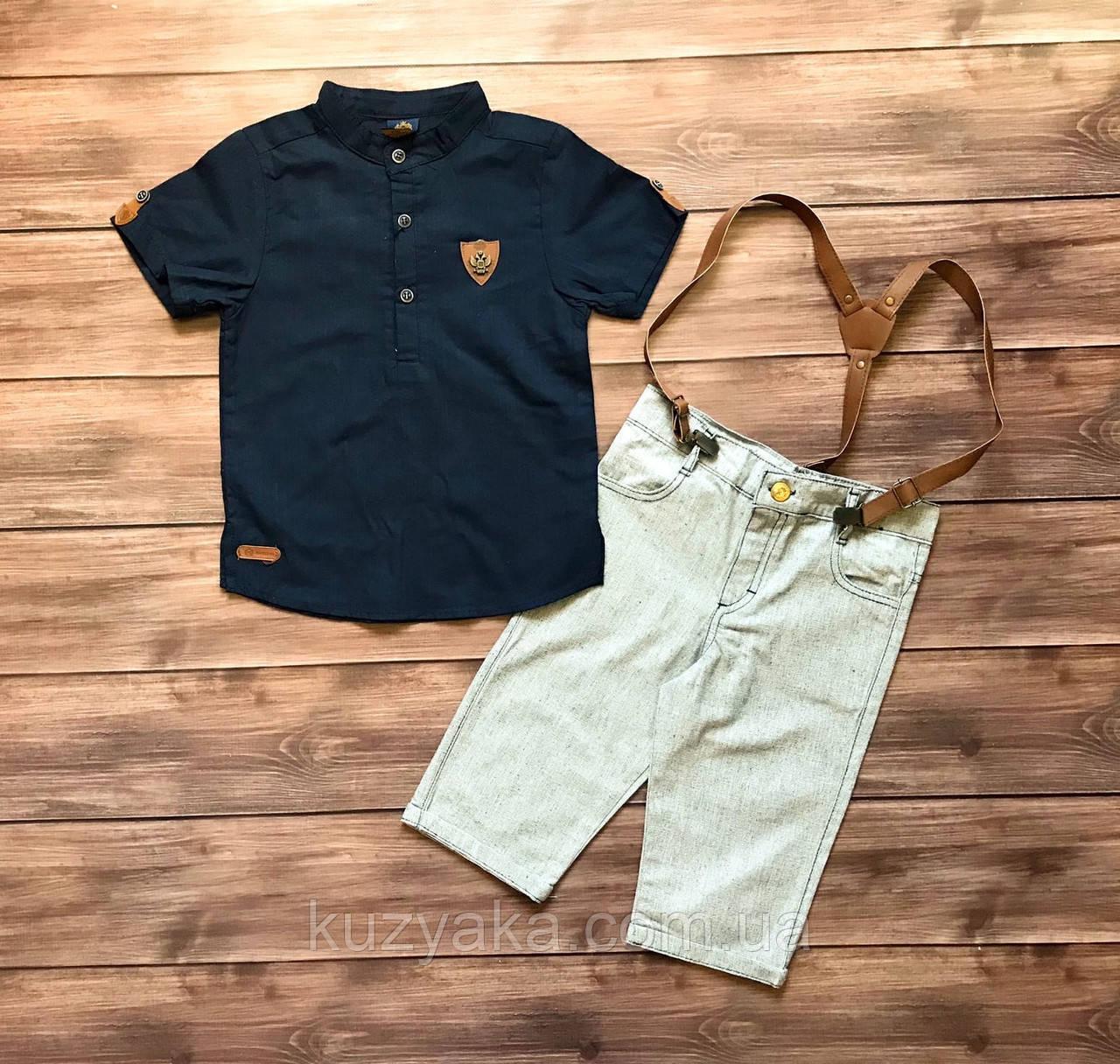 Святковий літній костюм: сорочка, шорти, підтяжки для хлопчика на 6-8 років