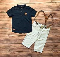 Нарядный летний костюм: рубашка, шорты, подтяжки для мальчика на 6-8 лет