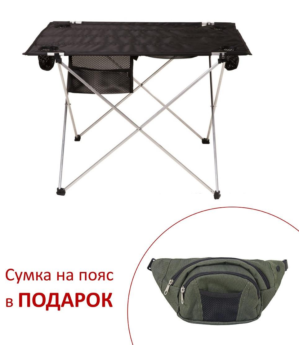 """Столик """"Диво"""" d10*8 мм"""