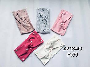 Летняя повязка для девочки с камешками р. 50