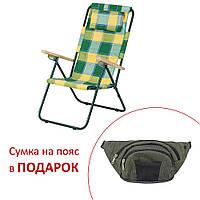 """Кресло-шезлонг """"Ясень"""" d20 мм (бязь клетка Релакс), фото 1"""